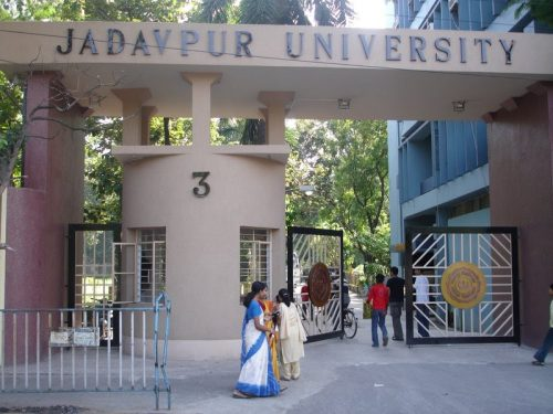 Abb. 1: Javadpur University Quelle: http://www.campusoption.com/college/institute-of-business-management-jadavpur-university